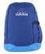 Adidas hátizsák - Adidas Performance - kék