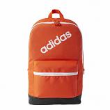 Adidas hátizsák - BP Daily